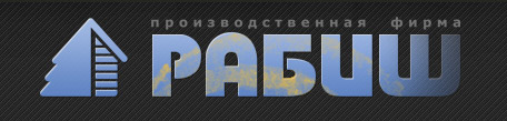 Производственно-торговая компания ООО «РАБИШ»